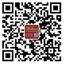 Wellness Massage Chatswood,Remedial Massage,Chinese Massage
